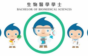 Bachelor of Biomedical Sciences