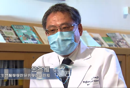 Media Coverage: Prof. DY Jin at the interview in TVB